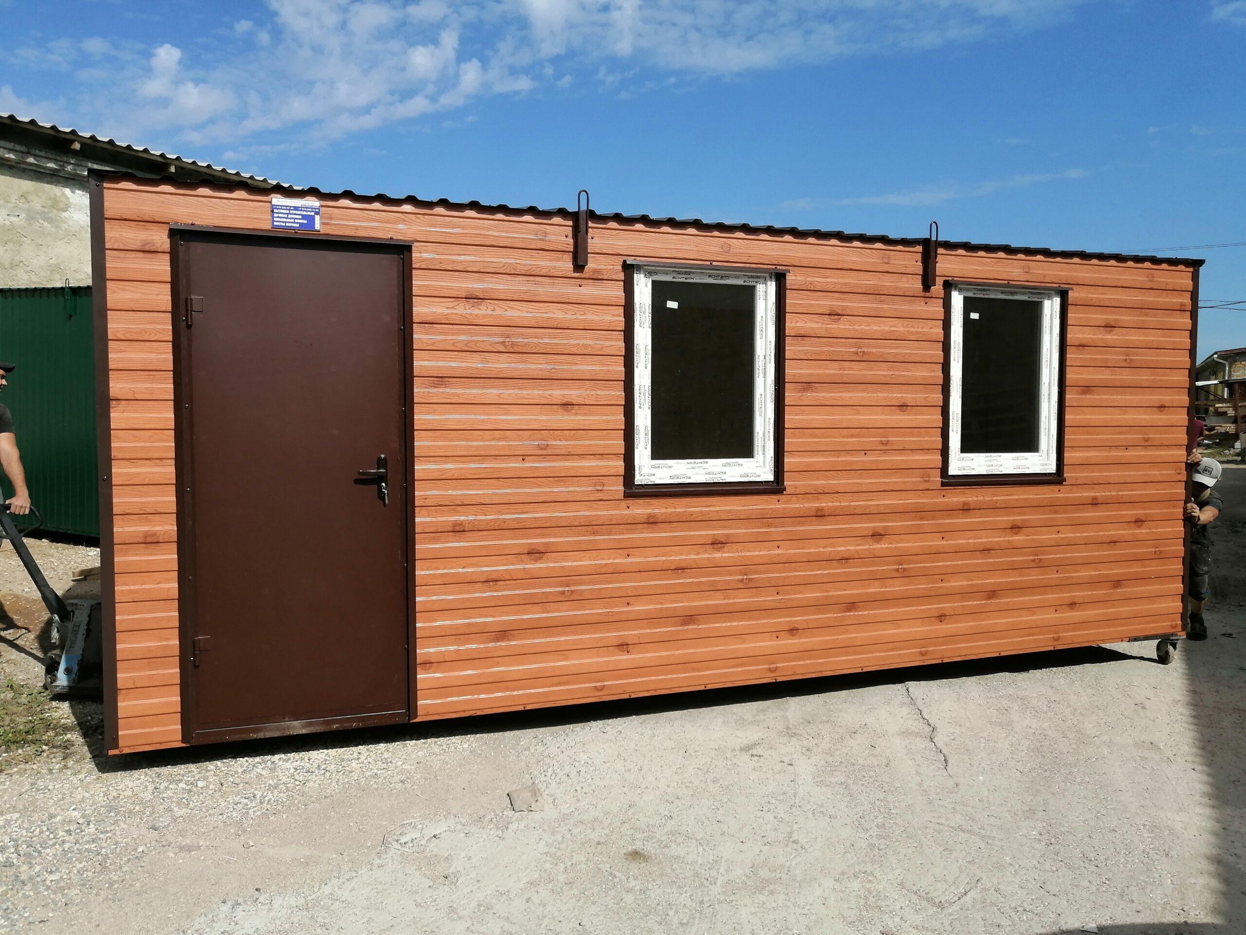 Мобильный офис 5х2.4м